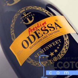 Шампанське Одеса Престиж біле напівсолодке, Odessa Prestige Semi sweet 0,75 л.