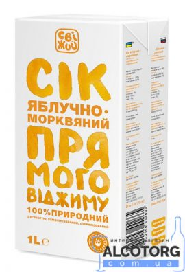 Сік яблучно морквяний з м'якоттю Свіжий 1 л. Сок яблочно морковный с мякотью Свежий 1 л. alcotorg.com.ua