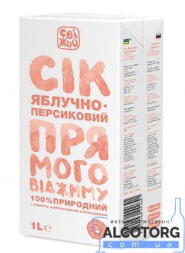Сік яблучно персиковий з м'якоттю Свіжий 1 л. Сок яблочно-персиковый с мякотью Свежий 1 л. alcotorg.com.ua