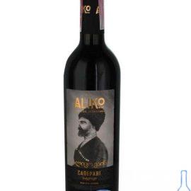Вино Аліко Сапераві сухе червоне, Aliko Saperavi 0,75 л.