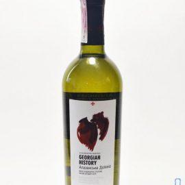 Вино Алазанська долина напівсолодке біле GH 0,75 л.