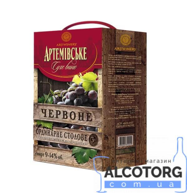 Вино Артемівське червоне сухе 3 літри.