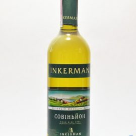 Вино Совіньон сортове біле сухе Інкерман 0,75 л.