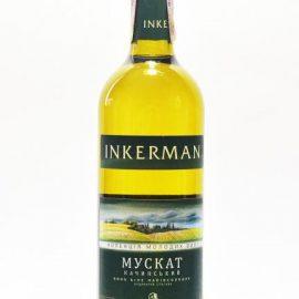 Вино Мускатне Качинське біле напівсолодке Інкерман 0