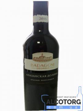 Badagoni 0