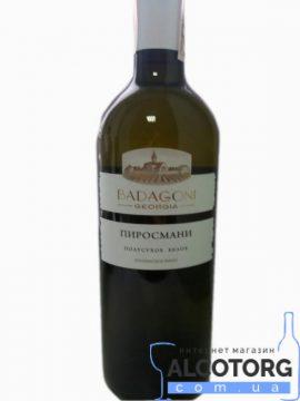 75 л. Вино Пиросмани Бадагони белое полусухое