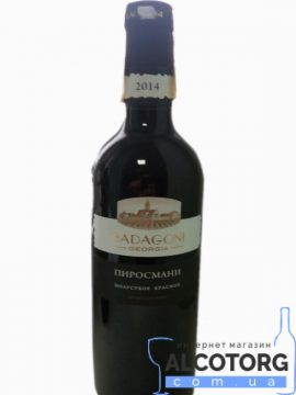 75 л. Вино Пиросмани