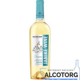 Вино Джаніке напівсолодке біле Бахчисарай 0,75 л.