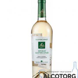 Вино Мускат солодке біле Бахчисарай 0,75 л.