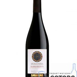Вино Барбареско Моранера червоне сухе, Barbaresco DOCG 2014 Rosso Moranera 0,75 л.