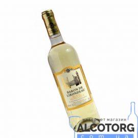 Вино Барон Лірондо Кастель біле напівсолодке, Baron de Lirondeau Castel 0,75 л.