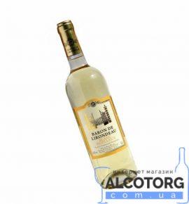 Вино Барон Лірондо біле напівсолодке, Baron de Lirondeau 0,75 л.
