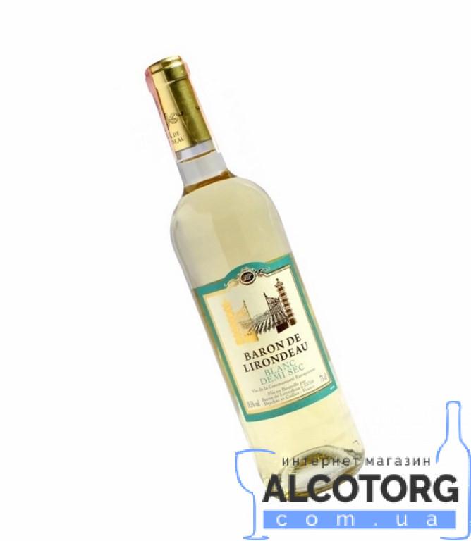 Вино Барон Лирондо белое полусухое, Baron de Lirondeau 0,75 л.