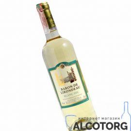 Вино Барон Лірондо Кастель біле сухе, Baron de Lirondeau Castel 0,75 л.