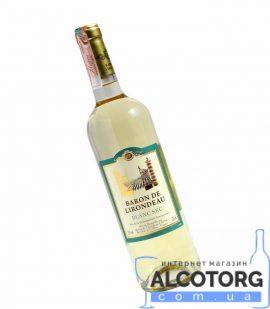 Вино Барон Лірондо біле сухе, Baron de Lirondeau 0,75 л.