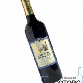 Вино Барон Лірондо Кастель червоне напівсолодке, Baron de Lirondeau Castel 0,75 л.