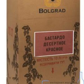 Вино Бастардо десертне червоне Кардінал Болград 10 літрів.