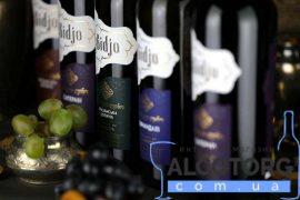 Вино Цинандалі Біле Сухе Bidjo 0,75 Л.