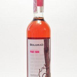 Вино Піно Нуар сухе рожеве Болград 0