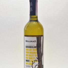 Вино Совіньйон Блан сухе біле Болград 0,75 л.