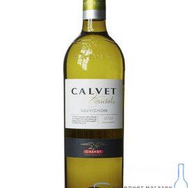 Вино Кальве Совіньон Блан біле сухе, Calvet Sauvignon Blanc 0,75 л.