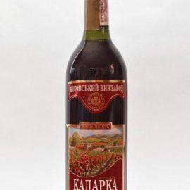 Вино Кадарка червоне напівсолодке Марінталь 0,7 л.