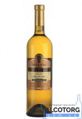 Вино Цинандалі Марані біле сухе, Marani 0,75 л.