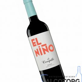 Вино Ель Ніньо де Кампільо червоне сухе