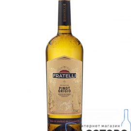 Вино Фрателлі Піногріджіо сухе біле, Fratelli Pinot Grigio 0,75 л.