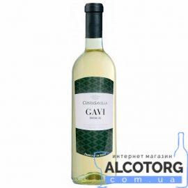 Вино Гаві Савелла червоне сухе, Savella Gavi 0,75 л.