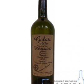 Вино Ркацителі Галеті Еліт 2014 біле сухе, Gelati Elit Rkatsiteli 2014 0,75 л.