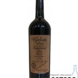Вино Саперві Галеті Еліт 2014 червоне сухе, Gelati Elit Saperavi 2014 0,75 л.