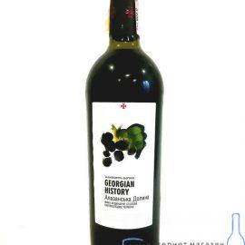 Вино Алазанська долина напівсолодке червоне GH 0,75 л.