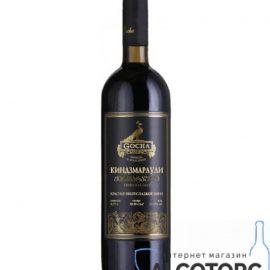 Вино Кіндзмараулі Гоча червоне напівсолодке, Gocha 0,75 л.