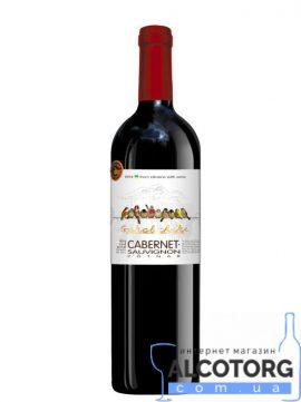 Вино Горобчики Каберне-Совіньйон червоне сухе, Gorobchiki Cabernet-Sauvignon Cotnar 0,75 л.