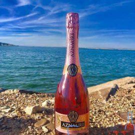 Вино ігристе Азнаурі рожеве напівсолодке, Aznauri Rose 075 л.