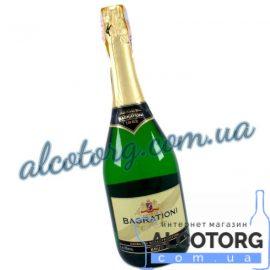 Шампанське Багратіоні брют біле, Bagrationi Brut 0,75 л.