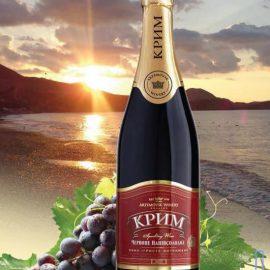 Вино ігристе Крим червоне напівсолодке, Krim Red semi sweet 0,75 л.