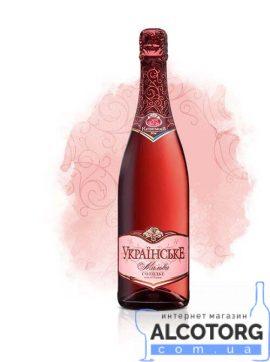 75 л. Вино игристое Украинское розовое сладкое 0