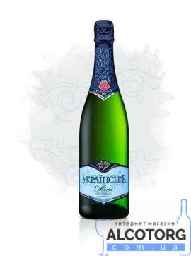 Вино ігристе Українське солодке біле 0,75 л.