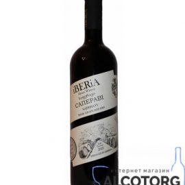 Вино Сапераві Іберіа червоне сухе, iBERiA Saperavi 0,75 л.