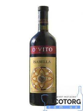 Вино Ізабелла Рожеве Напівсолодке O'VITO 0,75 Л.