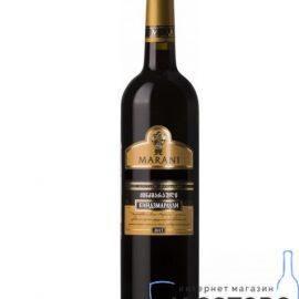 Вино Кіндзмараулі Марані червоне напівсолодке, Marani 0,75 л.