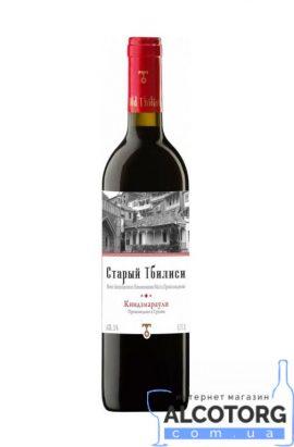 Вино Кіндзмараулі Старий Тбілісі червоне напівсолодке, Old Tbilisi Kindzmarauli 0,75 л.
