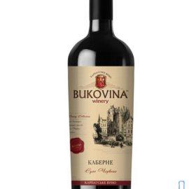 Вино Каберне Буковина червоне сухе, Bukovina 0,75 л.