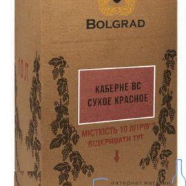 Вино Каберне червоне сухе Болград 10 літрів.
