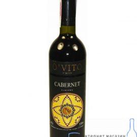 Вино Каберне Червоне Сухе O'VITO 0,75 Л.