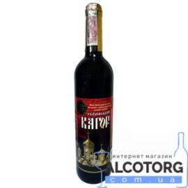 Вино Кагор Український десертне червоне Котовськ 0