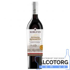 Вино Коблево Селект Легенда Киммерії напівсухе червоне 0,75 л.