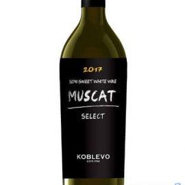 Вино Коблево Селект Мускат Південний напівсолодке біле, Muscat Koblevo Select 0,75 л.